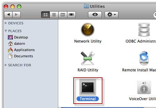 terminal of MAC OS X